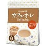 (まとめ買い)キーコーヒー カフェ・オ・レ 180g×5セット