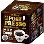 (まとめ買い)キーコーヒー PUSH PURESSO マイルドダーク(粉) 7g×10袋×8セット