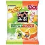 (まとめ買い)オリヒロ ぷるんと蒟蒻ゼリー パウチ マスカット+オレンジ 20g×12個入×8セット