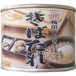 (まとめ買い)梅田食品 そばたれ缶詰 225g×6セット