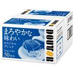 (まとめ買い)ドトール ドリップコーヒー オリジナルブレンド 7g×50袋×2セット