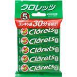 (まとめ買い)クロレッツXP オリジナルミント 14粒×5個×10セット