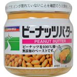 (まとめ買い)三育 ピーナッツバター 150g×8セット
