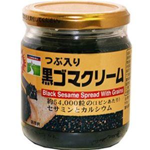 (まとめ買い)三育 つぶ入り黒ゴマクリーム 190g×8セット - 拡大画像