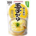 (まとめ買い)味の素 玉子がゆ 250g×9袋×2セット