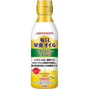 (まとめ買い)味の素 毎日栄養オイル ビタミンK2&ビタミンD 250g×3セット