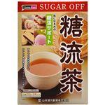 【訳あり・在庫処分】 (お徳用 2セット) 山本漢方 糖流茶 10g ×24パック ×2セット