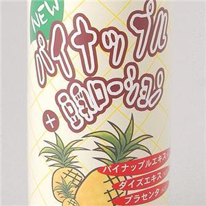 NEWパイナップル+豆乳ローション4本組