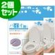 防カビ バイオ君 トイレ節水用2個組 - 縮小画像1