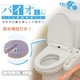 防カビ バイオ君 トイレ節水用2個組 - 縮小画像2