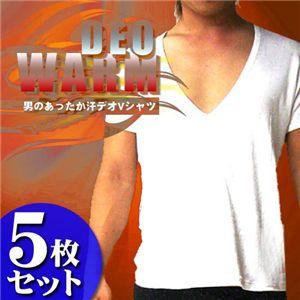 【5枚組】男のあったか汗DEO Vシャツ M - 拡大画像