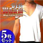 【¥3,190】男のあったか汗DEO Vシャツ M
