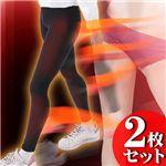 【2枚組】サラサラアップスパッツ  ブラック M-L