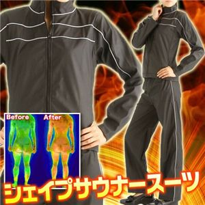シェイプサウナスーツ Mサイズ - 拡大画像