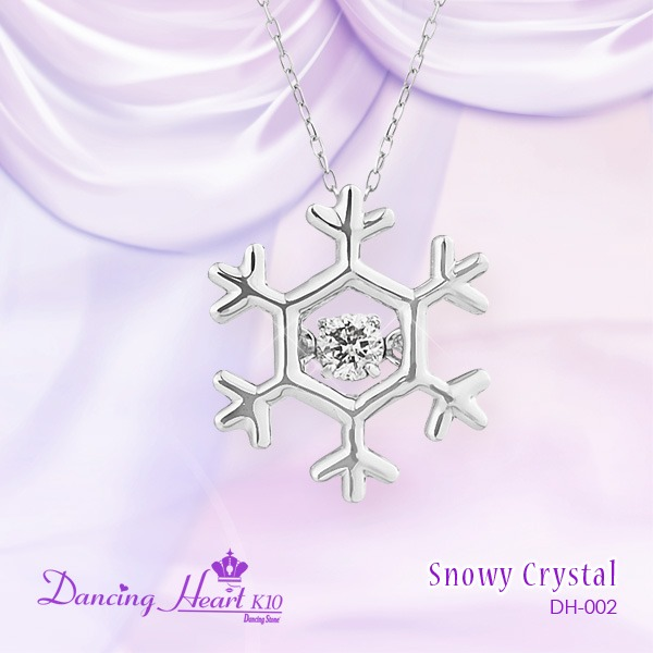 クロスフォーDancing Heart(ダンシングハート) DH-002 【Snowy Crystal】 ダイヤモンドペンダント/ネックレスf00