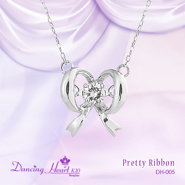 クロスフォーDancing Heart(ダンシングハート) DH-005 【Pretty Ribbon】 ダイヤモンドペンダント/ネックレスf00