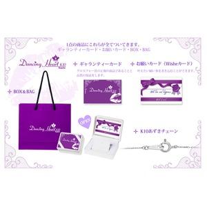 クロスフォーDancing Heart(ダンシングハート) DH-005 【Pretty Ribbon】 ダイヤモンドペンダント/ネックレス f05