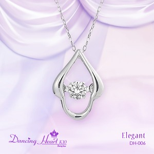 クロスフォーDancing Heart(ダンシングハート) DH-006 【Elegant】 ダイヤモンドペンダント/ネックレス - 拡大画像