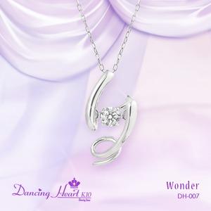 クロスフォーDancing Heart(ダンシングハート) DH-007 【Wonder】 ダイヤモンドペンダント/ネックレス - 拡大画像