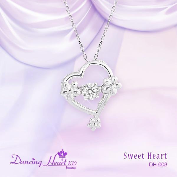 クロスフォーDancing Heart(ダンシングハート) DH-008 【Sweet Heart】 ダイヤモンドペンダント/ネックレスf00