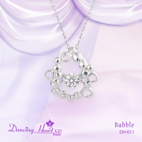クロスフォーDancing Heart(ダンシングハート) DH-011 【Bubble】 ダイヤモンドペンダント/ネックレスf00