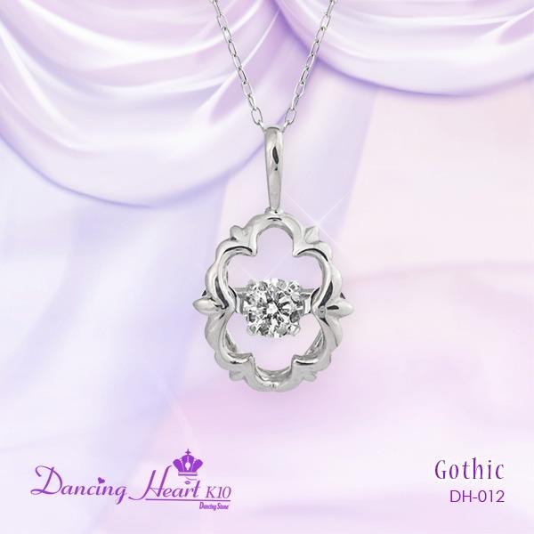クロスフォーDancing Heart(ダンシングハート) DH-012 【Gothic】 ダイヤモンドペンダント/ネックレスf00