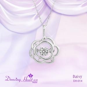 クロスフォーDancing Heart(ダンシングハート) DH-014 【Daisy】 ダイヤモンドペンダント/ネックレス - 拡大画像