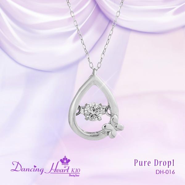クロスフォーDancing Heart(ダンシングハート) DH-016 【Pure Drop】 ダイヤモンドペンダント/ネックレスf00