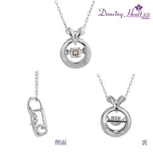 クロスフォーDancing Heart(ダンシングハート) DH-018 【Ring】 ダイヤモンドペンダント/ネックレス h03