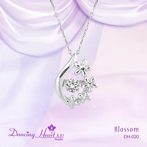 クロスフォーDancing Heart(ダンシングハート) DH-020 【Blossom】 ダイヤモンドペンダント/ネックレスf00