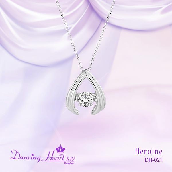 クロスフォーDancing Heart(ダンシングハート) ダイヤモンドペンダント