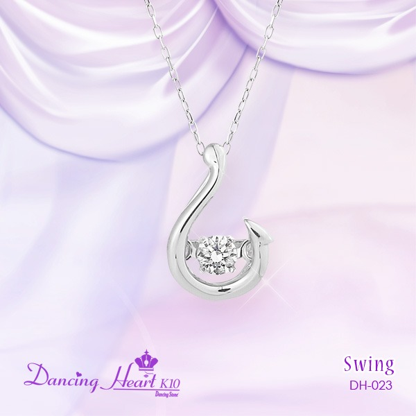 クロスフォーDancing Heart(ダンシングハート) DH-023 【Swing】 ダイヤモンドペンダント/ネックレスf00