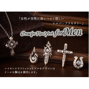 クロスフォーニューヨーク for Men Dancing Stoneシリーズ(ダンシングストーン) Talisman ペンダント NMP-005 h02