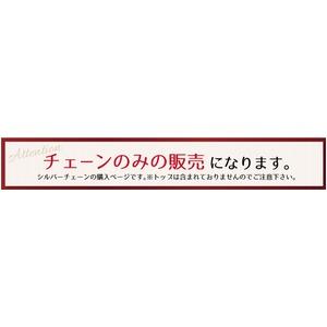 クロスフォーニューヨーク for Men Dancing Stoneシリーズ(ダンシングストーン) 別売りシルバーチェーン h03