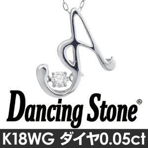 ダンシングストーン K18WG・天然ダイヤモンドシリーズイニシャル「A」ペンダント/ネックレス h02