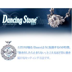 ダンシングストーン K18WG・天然ダイヤモンドシリーズイニシャル「A」ペンダント/ネックレス h03