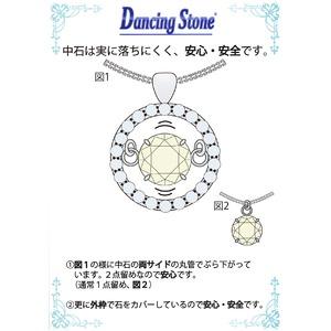 ダンシングストーン K18WG・天然ダイヤモンドシリーズイニシャル「A」ペンダント/ネックレス f04