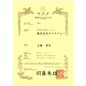 ダンシングストーン K18WG・天然ダイヤモンドシリーズイニシャル「A」ペンダント/ネックレス f05