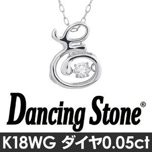 ダンシングストーンイニシャル「E」ネックレス