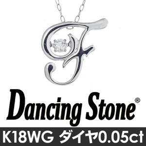 ダンシングストーンイニシャル「F」ネックレス