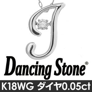 ダンシングストーンイニシャル「J」ネックレス