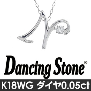 ダンシングストーンイニシャル「N」ネックレス
