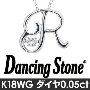 ダンシングストーンイニシャル「R」ネックレス