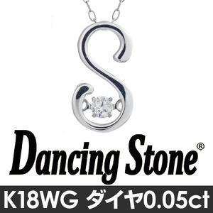 ダンシングストーンイニシャル「S」ネックレス