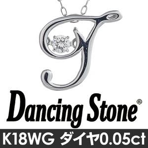 ダンシングストーンイニシャル「T」ネックレス