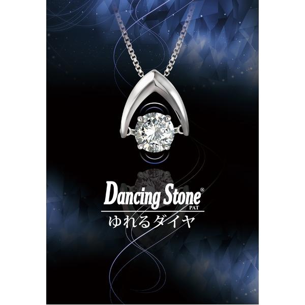 クロスフォーニューヨーク Dancing Stoneシリーズペンダント