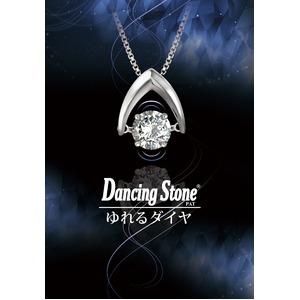 ダンシングストーンペンダント/ネックレス【プラチナPt900・天然ダイヤモンド0.1ct】FTW-1814 f04