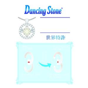 ダンシングストーンペンダント/ネックレス【プラチナPt900・天然ダイヤモンド0.1ct】FTW-1814 f05