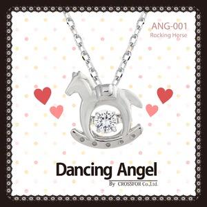 ダンシングエンジェル Dancing Stoneシリーズ(ダンシングストーン) 【Rocking Horse】 ペンダント ANG-001 - 拡大画像