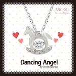 ダンシングエンジェル Dancing Stoneシリーズ(ダンシングストーン) 【Rocking Horse】 ペンダント ANG-001